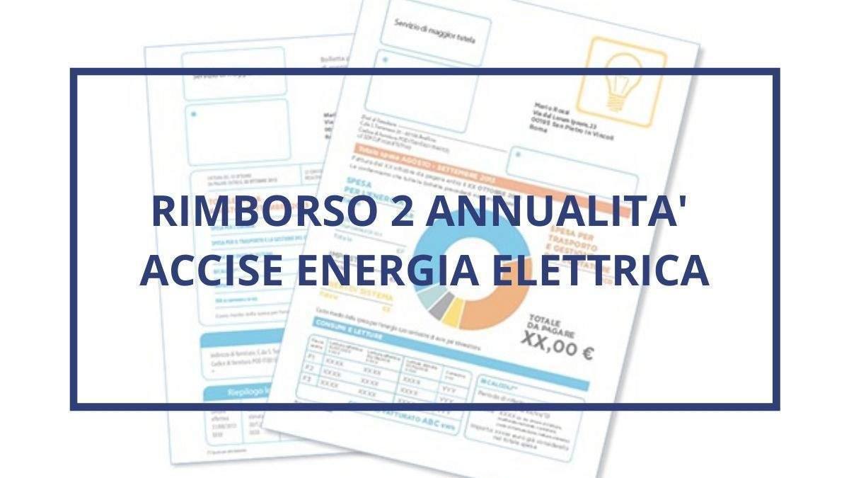 RIMBORSO ACCISA ENERGIA ELETTRICA