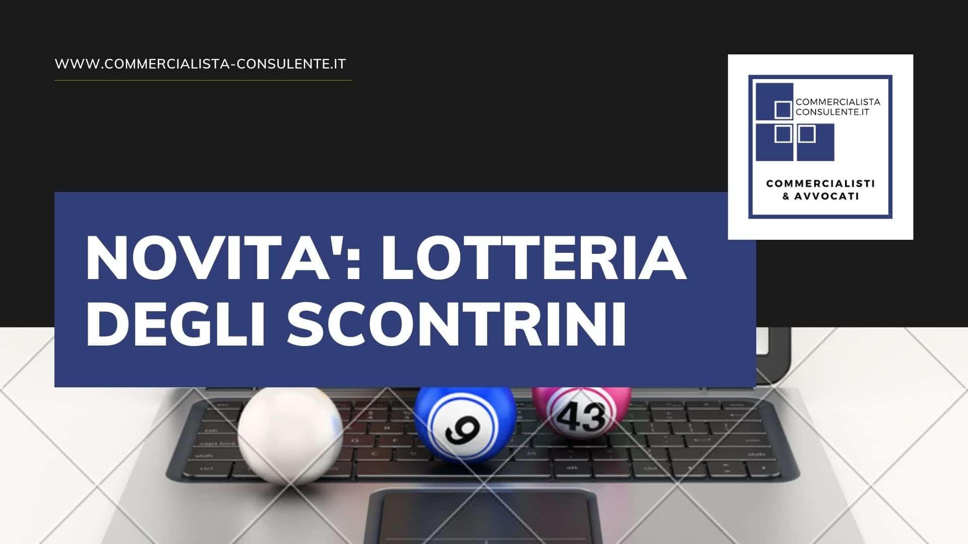come funzionana la lotteria degli scontrini